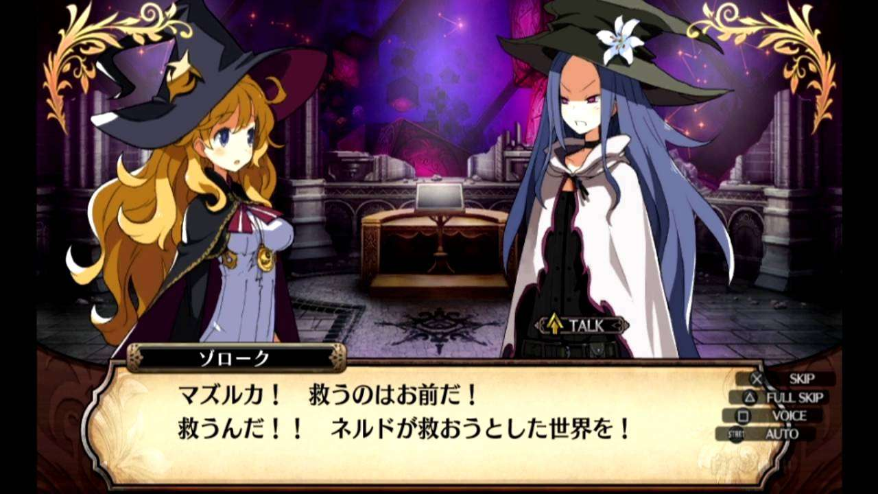 Labyrinth of Refrain: Coven of Dusk #2
