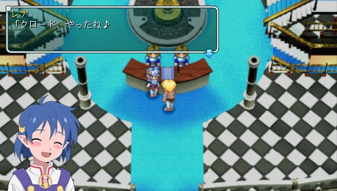 Star Ocean: The Second Story #5