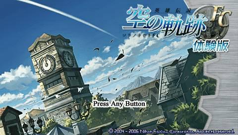 The Legend of Heroes: Trails in the Sky #8