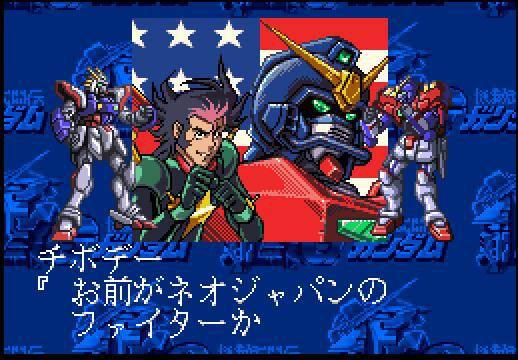 Mobile Fighter G Gundam #4