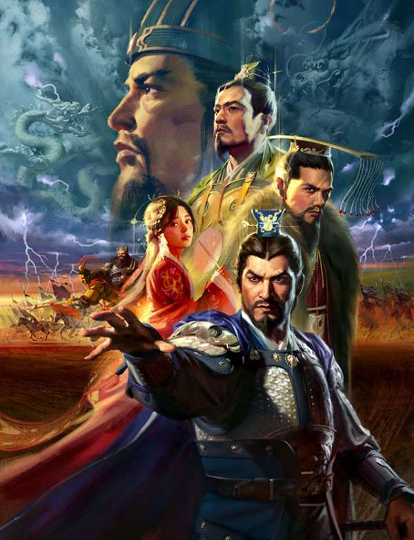 Romance of the Three Kingdoms XIV #1