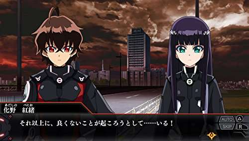 Twin Star Exorcists #8