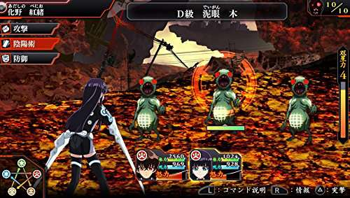 Twin Star Exorcists #5