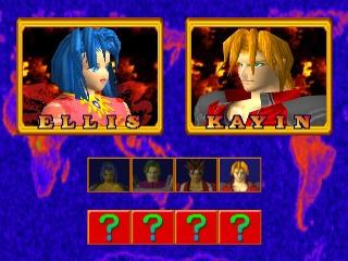 Battle Arena Toshinden 2 #8