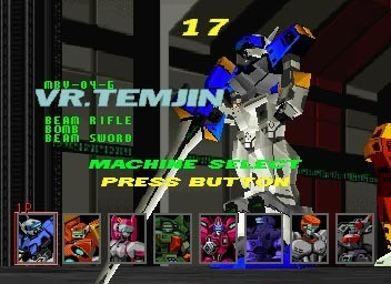 Cyber Troopers Virtual On #1