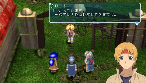 Star Ocean: The Second Story #6