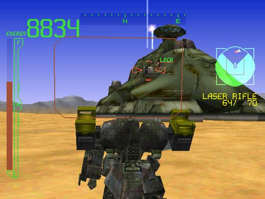 Armored Core: Master of Arena #11