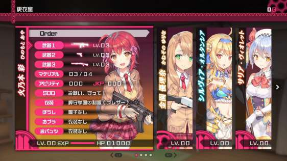 Bullet Girls Phantasia