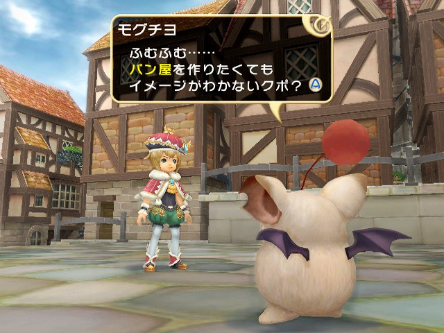Final Fantasy Crystal Chronicles: My Life as a King #1