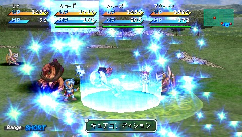 Star Ocean: The Second Story #4