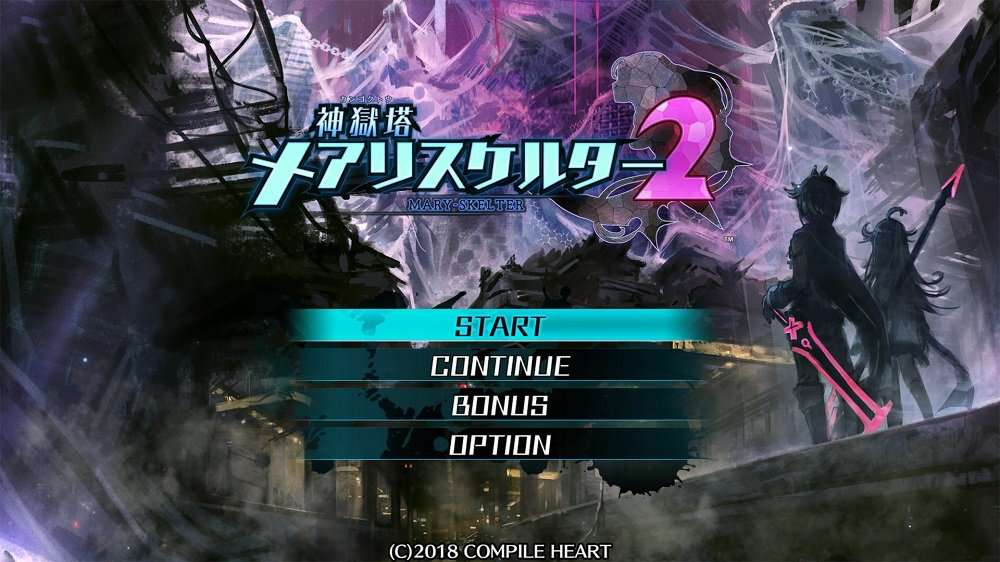 Mary Skelter 2 #1