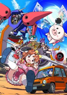 Game Tengoku: CruisinMix