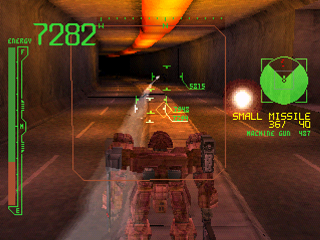 Armored Core