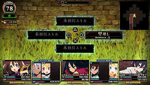 Labyrinth of Refrain: Coven of Dusk #9