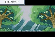 Pokemon FireRed/LeafGreen