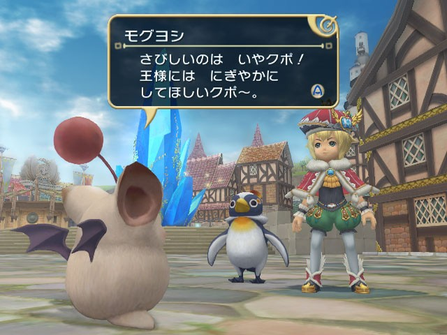 Final Fantasy Crystal Chronicles: My Life as a King #4