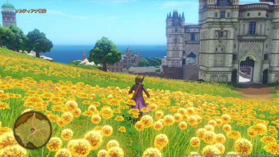 Dragon Quest XI na nowych screenach #7
