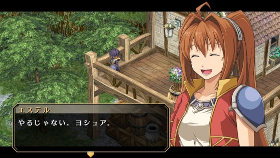 Mamy zwiastun i galerię z The Legend of Heroes: Trails in the Sky Evolution #2