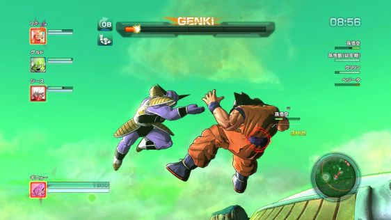 Tłusta galeria z Dragon Ball Z Battle of Z #12