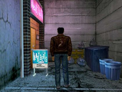 Shenmue 1 & 2 HD Collection. Pierwsze screeny 1080p z PS4 #4