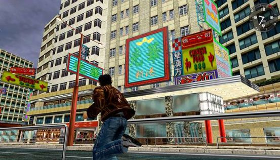 Shenmue 1 & 2 HD Collection. Pierwsze screeny 1080p z PS4 #9