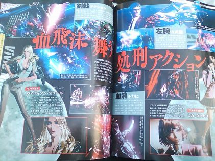 Famitsu ujawnia Killer is Dead #3