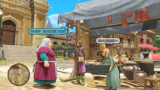 Dragon Quest XI na nowych screenach #4