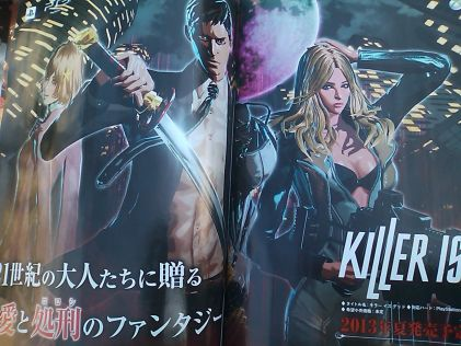 Famitsu ujawnia Killer is Dead #1