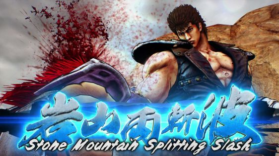 Fist of the North Star: Lost Paradise pojawi się w Europie #9