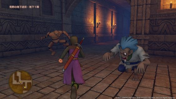 Dragon Quest XI na nowych screenach #14