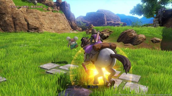 Dragon Quest XI na nowych screenach #12