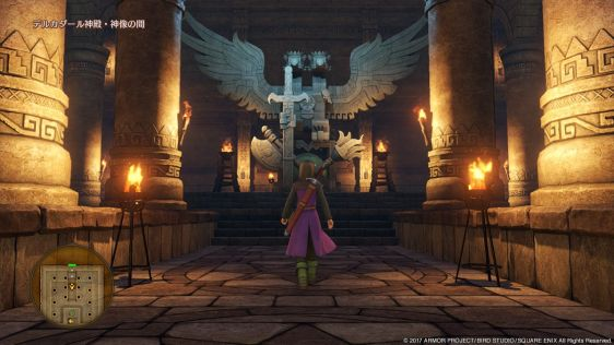 Dragon Quest XI na nowych screenach #13