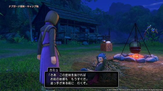 Dragon Quest XI na nowych screenach #17