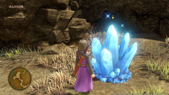 Dragon Quest XI na nowych screenach #11