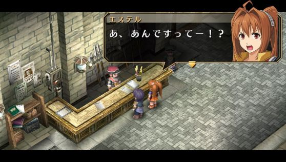 Mamy zwiastun i galerię z The Legend of Heroes: Trails in the Sky Evolution #1