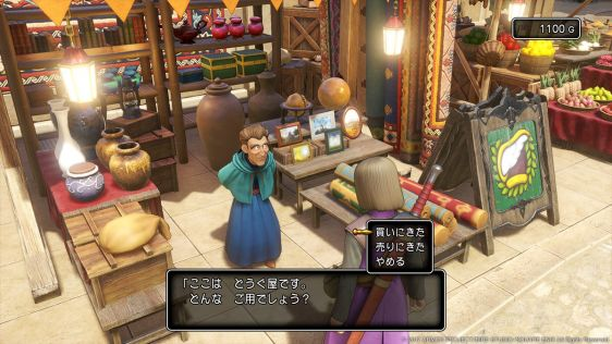 Dragon Quest XI na nowych screenach #6