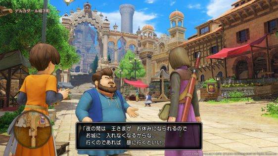 Dragon Quest XI na nowych screenach #3