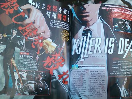 Famitsu ujawnia Killer is Dead #2