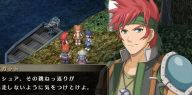 Obszerna galeria z The Legend of Heroes: Trails in the Sky Evolution