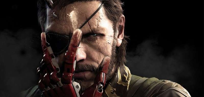 MGS Xbox Game Pass