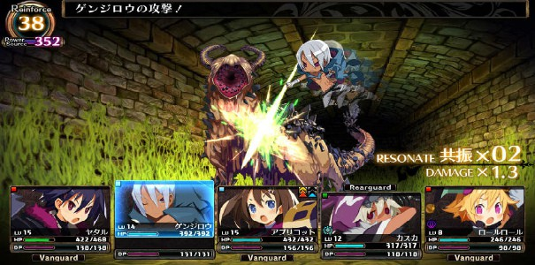Coven and Labyrinth of Refrain opóźniony