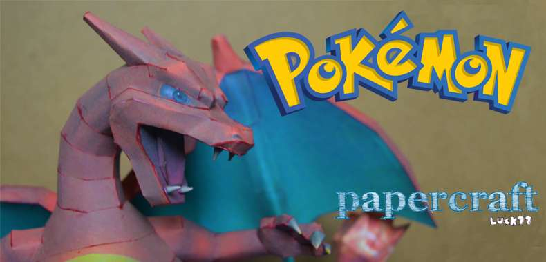 Papercraft #22 – Pokemon – Charizard