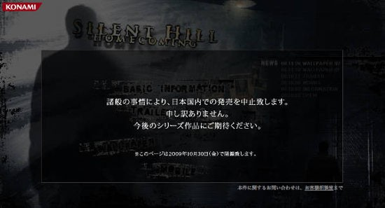 Silent Hill Homecoming nie dla Japonii