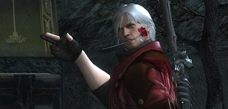 Szykuje się crossover Bayonetty i Devil May Cry?