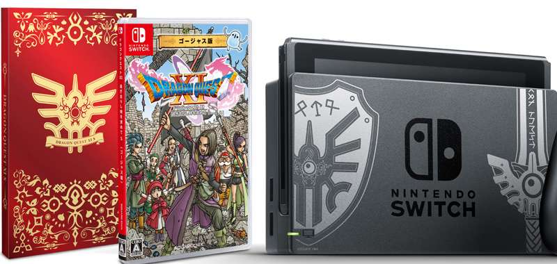 Dragon Quest XI: Echoes of an Elusive Age Switch bundle