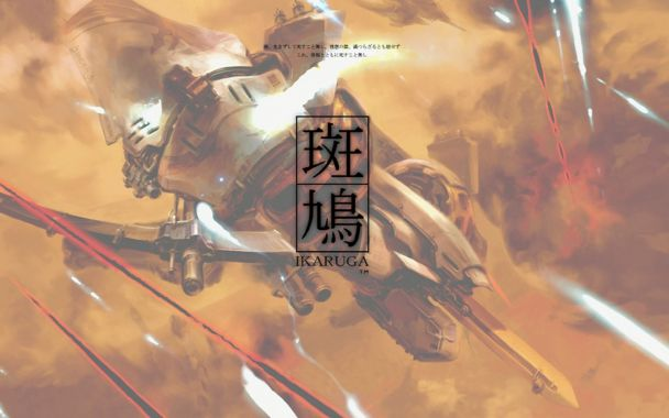 Ikaruga - legendarny shoot'em-up od jutra na Steam!