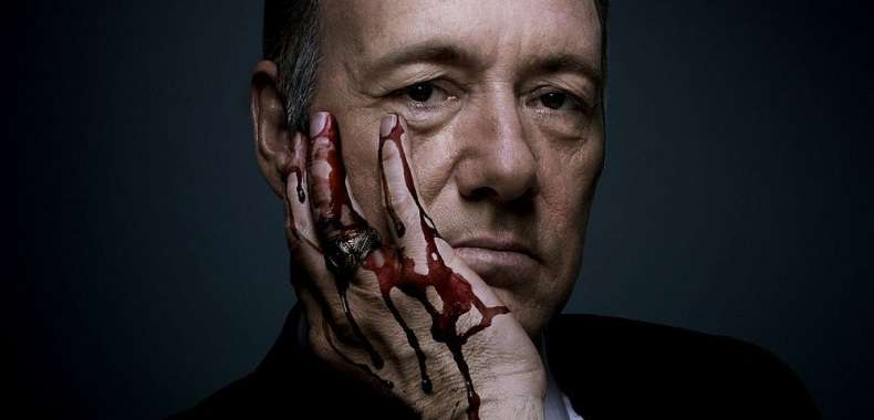 House of Cards 5 sezon