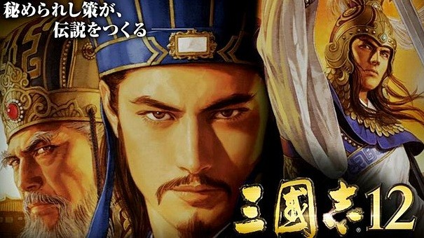 Romance of the Three Kingdoms XII zmierza na PS Vita