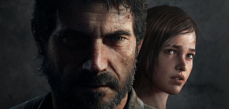 The Last of Us Serial