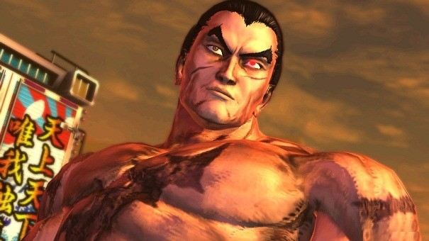 Street Fighter X Tekken na PS Vita odatowane!